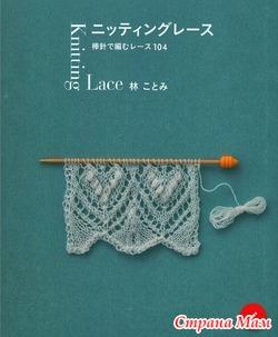 Книга японских узоров