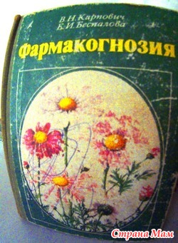 Предлагаю книги и справочники из личной коллекции.