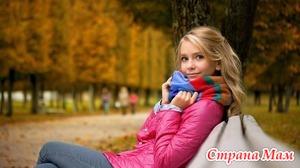 Первые менструации: как поговорить с ребенком