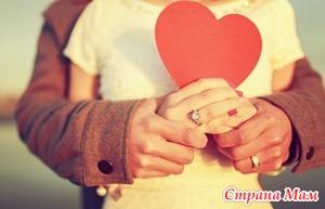 Отчет по игре Совет да любовь