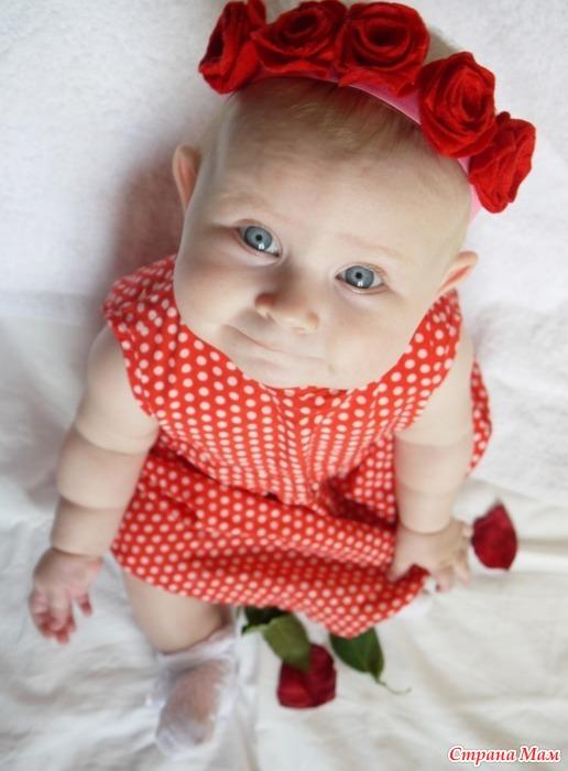Дети - цветы жизни! Мой цветочек розочка!!!!!!!!