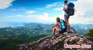 Как уберечь себя и детей в путешествии?