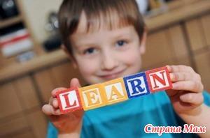 Когда начинать изучение иностранных языков с ребенком?