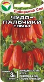 Томат Чудо-пальчики от Сибирского сада. Для любителей вяленных томатов