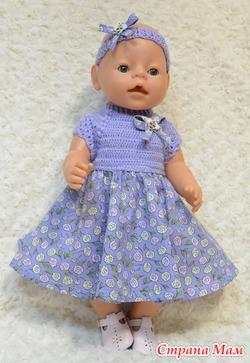Одежда для кукол Беби Бон и аналогичных кукол 40-45 см