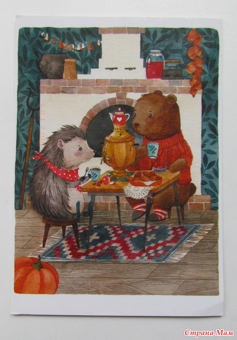 стоимость картинки чай и медведь хочу выходить замуж