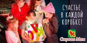 Детская и подростковая обувь KAKADU от производителя - CROSSWAY
