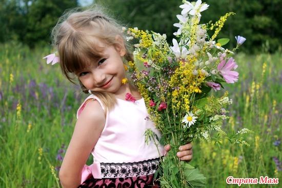 Самый нежный цветочек!