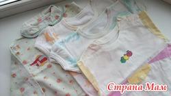 Одежда для малыша 3-6 месяцев