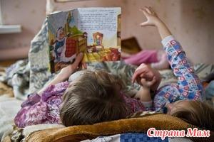4 причины читать ребенку сказки на ночь: