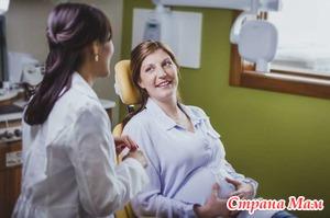Почему во время беременности разрушаются зубы
