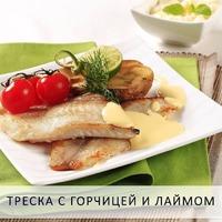 Вкусная рыбка)