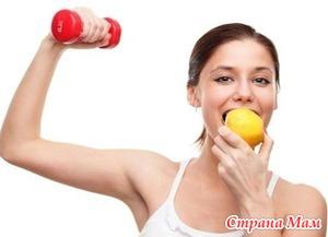 Особенности питания при занятиях спортом