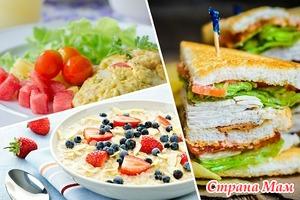 Что есть на завтрак для здоровья и стройности?
