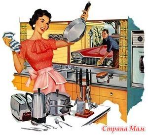 Отчаявшиеся домохозяйки. (ч.1)