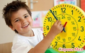 Распорядок дня ребенка