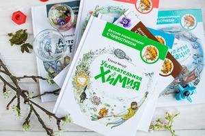 Детские Энциклопедии с Чевостиком» от издательства МиФ