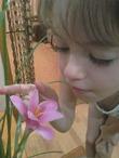Цветочек с цветочком