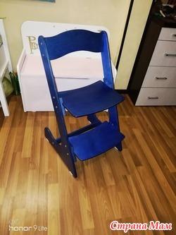 Растущий стул по очень привлекательной цене всего 3000