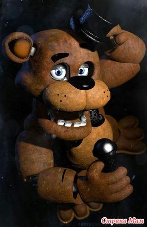 . Кто-нибудь шил мишку Фредди?