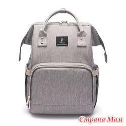 Рюкзаки для мам Pofunuo
