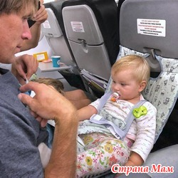 Гамаки для перелетов с детьми до 2х лет