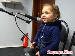 Уроки вокала для детей от 3-х лет