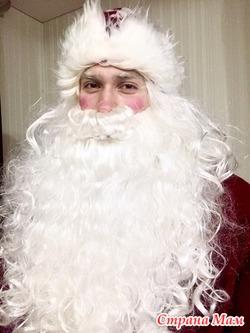 Поздравление от Деда Мороза на дом