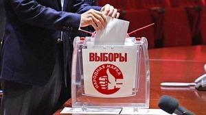 Дан старт ежегодной премии доверия потребителей «Марка №1 в России-2018»