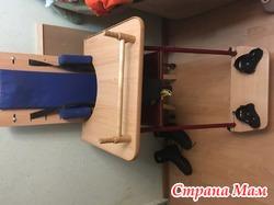 Продам Кресло стул-туалет со столом