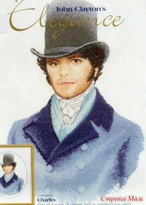 Джон Клейтон - Charles