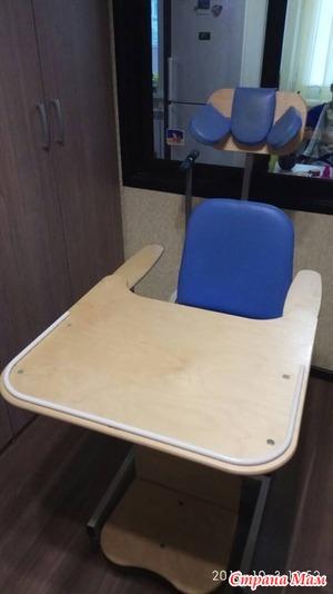 продам Подростковую опору для сидения со столом