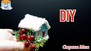 Миниатюрный Рождественский Домик из Бумаги