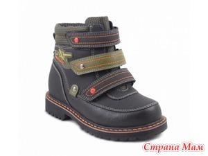 Продам новые ботинки Сурсил-Орто