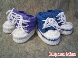 Кеды-пинетки для малыша