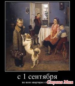 Репетитор по русскому языку   1 - 11 класс и математике 1-6 кл.