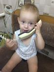 Первый телефонный разговор
