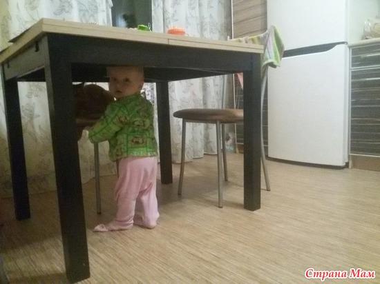 Как я под стол пешком ходил