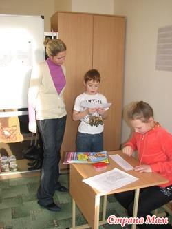 Развитие техники чтения (1-5 классы)