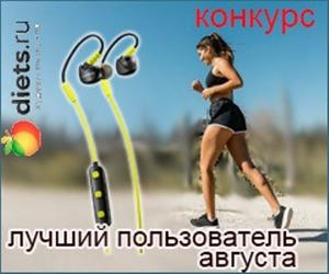 """Конкурс """"Лучший пользователь августа"""" с Canyon на Diets.ru"""
