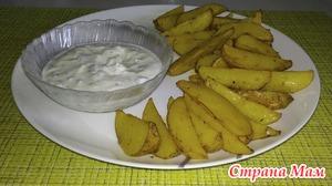 Молодой картофель по-деревенски в духовке
