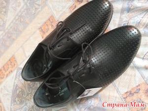 Продам туфли мужские новые