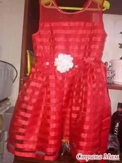 Платье нарядное р.134