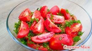 Маринованные помидоры с мятой