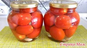 Вкусные маринованные помидоры на зиму