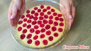 Пирог-кекс с малиной