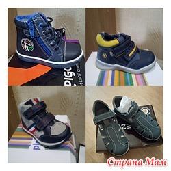 Обувь для мальчикоа