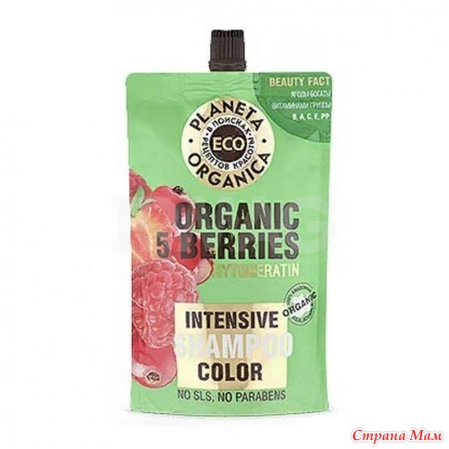 П.Р. Planeta Organica ECO Organic Шампунь д/яркости цвета волос 5 BERRIES 200мл 94 рубля