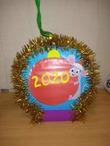 Новогодний елочный шар!