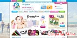 Интернет магазин для малышей